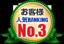 medal03
