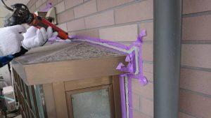 徳島市 外壁塗装 専門店
