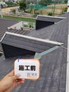 徳島市 外壁塗装 屋根塗装 匠建装