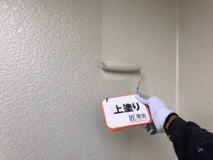 外壁塗装 上塗り(2階)