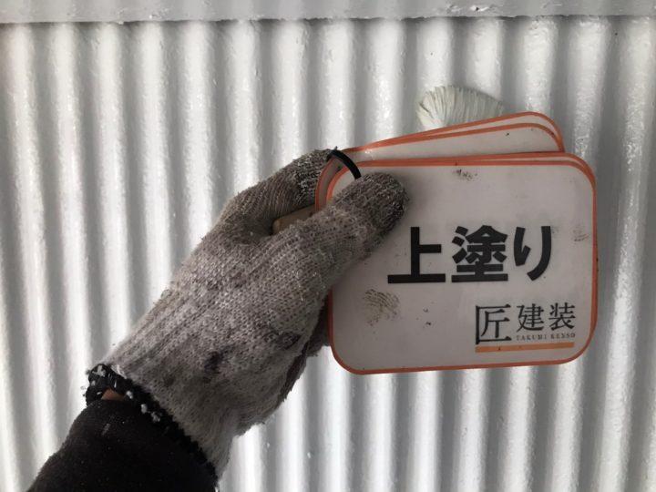 (納屋)トタン外壁上塗り