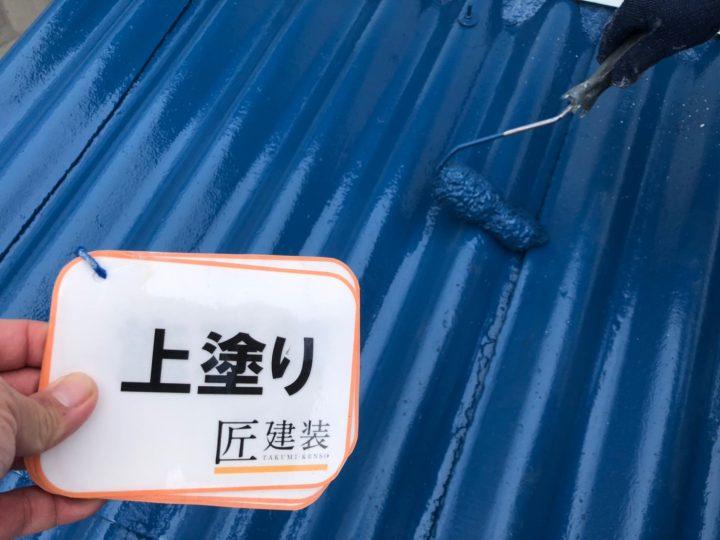 (納屋)屋根上塗り