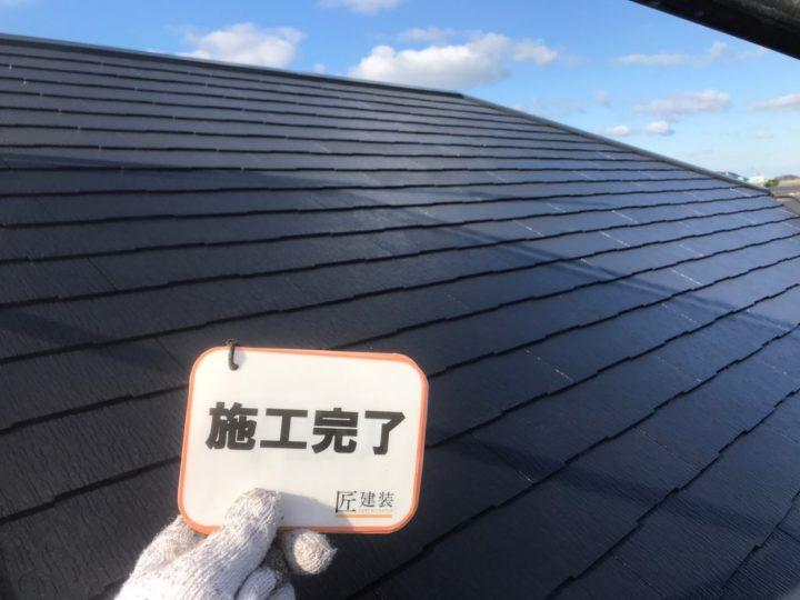 屋根施工完了
