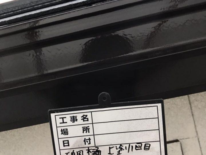 樋・破風塗装