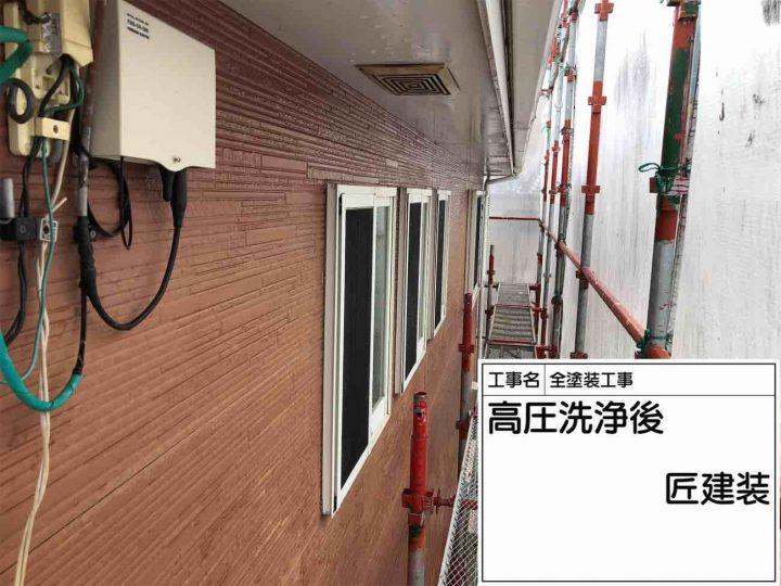 外壁 高圧洗浄完了