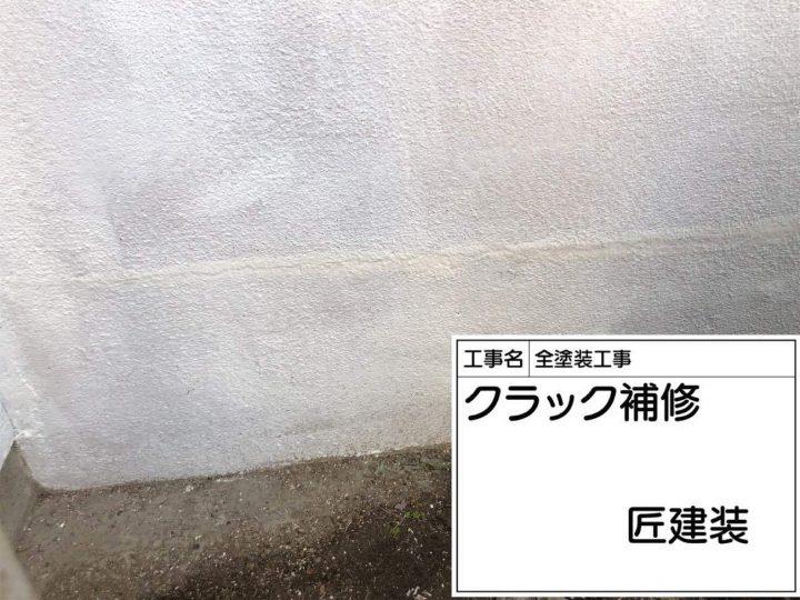 外壁クラック補修