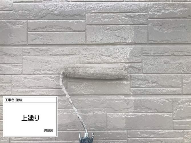 外壁上塗り(2F)