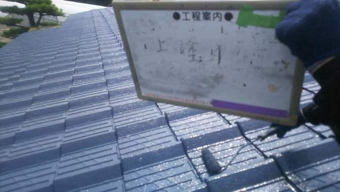 屋根上塗り施工中