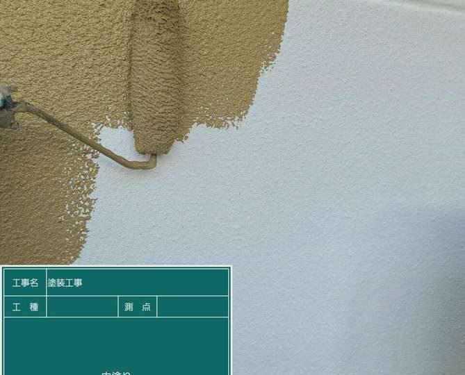 中塗り(外壁)