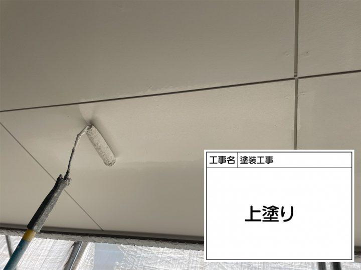 ガレージ天井 上塗り
